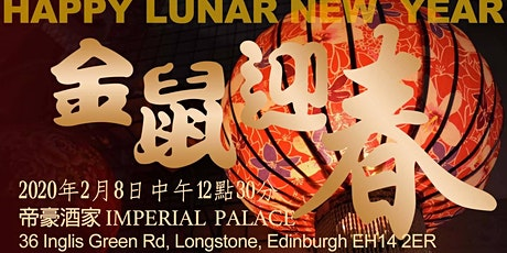 STA Lunar New Year Lunch tickets