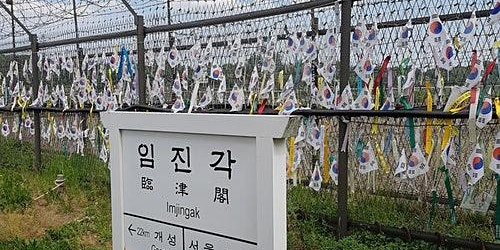South Korea Demilitarized Zone & Royal Palace Full-Day Tour