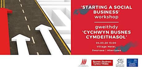 Gweithdy Cychwyn Busnes Cymdeithasol / Starting a Social Business Workshop tickets