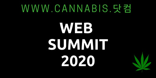 Cannabis.닷컴 Web Summit 2020