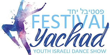 Festival Yachad 2020 tickets