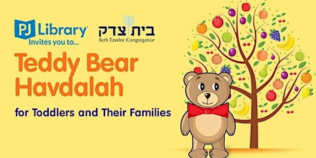 Teddy Bear Havdalah: HaOlam Sheli tickets