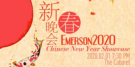 2020 EmersonCSA Chinese New Year Showcase tickets