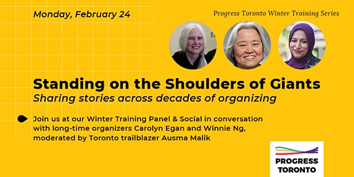 Winter Training Panel & Social: Standing on the Shoulders of Giants