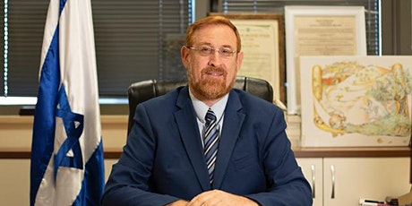Join Us For A Special Evening With Yehuda Glick tickets