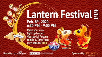 Celebrate Lantern Festival at STC Gardenwalk