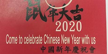 Edinburgh Chinese School 2020 Lunar New Year Gala tickets