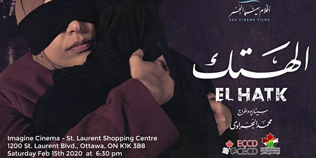 """El Hatk"" (The Assault) 