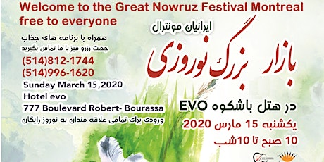 Welcome to the Great Nowruz Festival - Montreal free to everyone tickets
