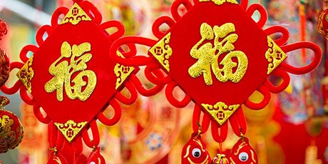 Lunar / Chinese New Year 2020 tickets