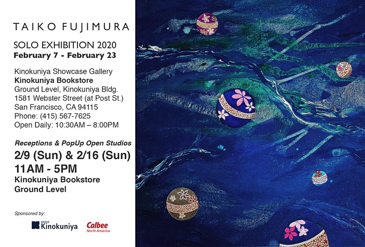 TAIKO FUJIMURA SOLO SHOW 2020 image