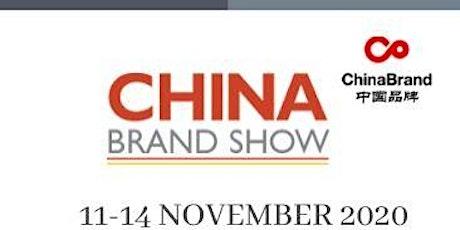 China Brand Show 2020 tickets