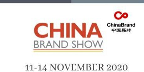 China Brand Show 2020 tickets