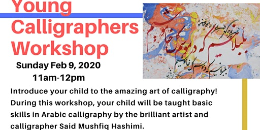 Young Calligraphers Workshop