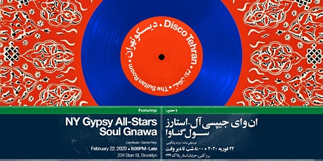 Disco Tehran - Episode #30 tickets
