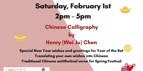 Sweetwaters 5th Ave Park Slope Lunar New Year Celebration tickets