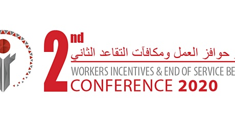 2nd Worker's Incentives and End of Service Benefits Conference in UAE tickets