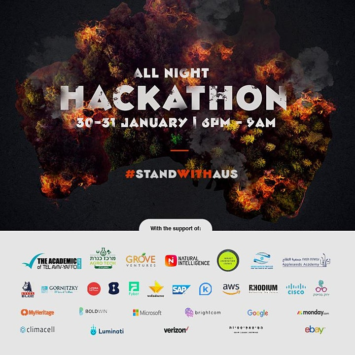 All Night Hackathon #StandWithAUS image