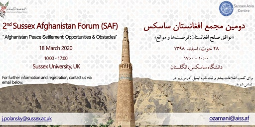 Sussex Afghanistan Forum (II)