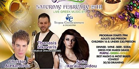Mardi Gras Apokriatiko Glenti with Stoxos Entertainment Live Greek Music tickets
