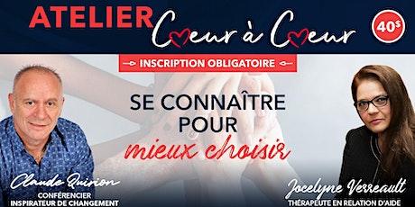 St-Georges, Atelier EN ATTENTE: Se connaître pour mieux choisir. 40$ tickets