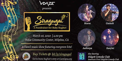 Siragugal - Tamil musical fundraiser for Baby Raghav