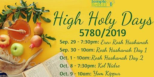 Temple Beth-El High Holy Days 5781/2020