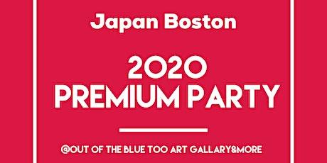 2020 Premium Party Japan→Boston tickets