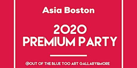 2020 Premium Party Asia→Boston tickets