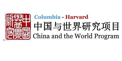 """WEAPONIZING CHINESE CONSUMERS: BEIJING'S ECONOMIC COERCION OF SOUTH KOREA"