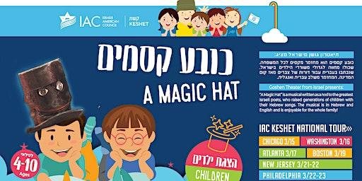 A Magic Hat - Children Play