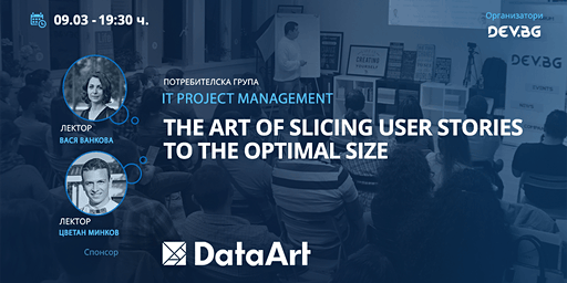 IT Project Management: The Аrt of Slicing User Stories to the Optimal Size