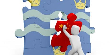 Shanghai Teaching Showcase for ITT & Mentors 2020 tickets