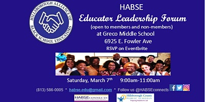 HABSE Educator Leadership Forum