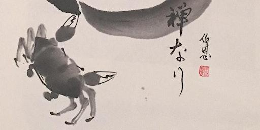 Art & Zen | Screening: EOS Van Gogh & Japan