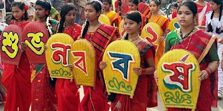 Celebration of Bengali New Year - Rich Mix tickets