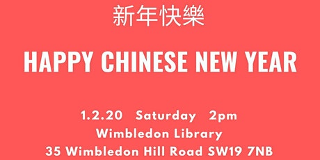 Chinese New Year Workshop - Celebrating Chinese New Year With Us tickets