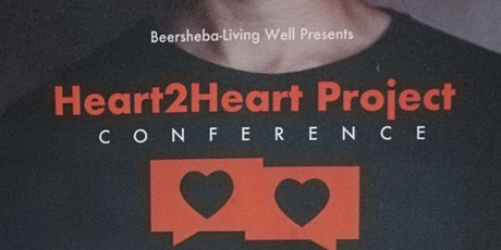 Heart2Heart Project   tickets