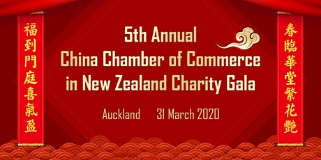 CCCNZ Charity Gala tickets