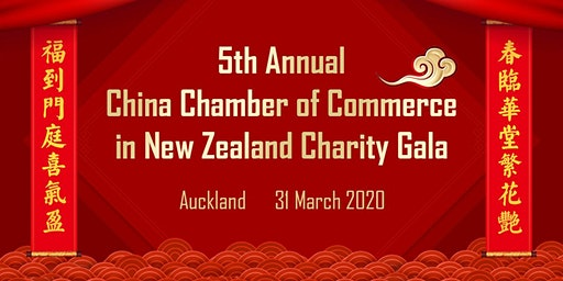 CCCNZ Charity Gala