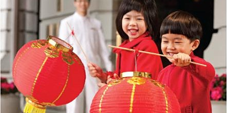 FREE Chinese New Year FUN for ALL young children (Laidley)
