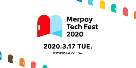 【中止】Merpay Tech Fest 2020 tickets