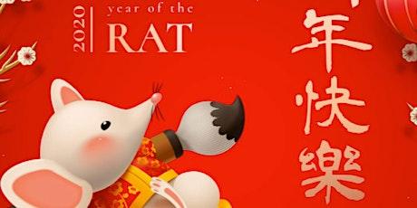 Lunar New Year Celebration 2020 at UC Davis Health tickets