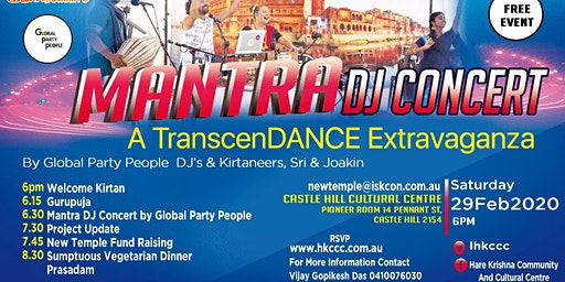 MANTRA DJ CONCERT - A TranscenDANCE EXTRAVAGANZA  by GLOBAL PARTY PEOPLE