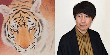 Artist Talk : Dialogues with Yuji Musashihara tickets