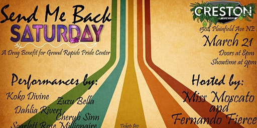 Send Me Back Saturday: Benefit for GR Pride Center