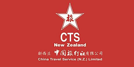 EOI (Express of Interest) for marketing in Australia, 3月底澳洲华人市场推广意向 tickets