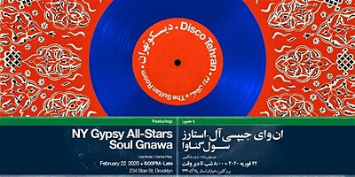 SOLD+OUT-+Disco+Tehran+-+Episode+%2330+-limited
