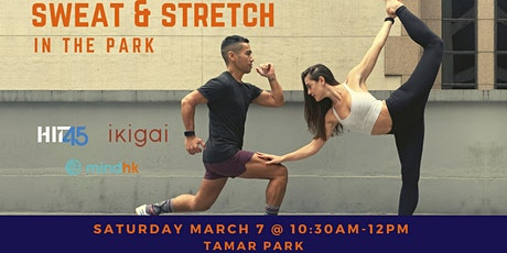 Sweat & Stretch In The Park tickets