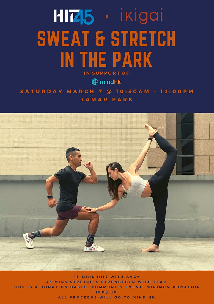 Sweat & Stretch In The Park image